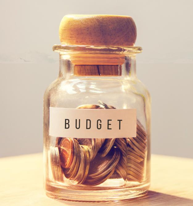 бюджет за хотел